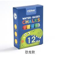 弥鹿(mideer)多功能棕榈油粉笔无尘粉笔涂鸦笔彩色12只装绘画教学画笔
