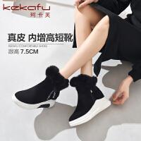 19冬珂卡芙新款【鞋口真毛】真皮牛反绒毛靴内增时装靴高舒适女靴
