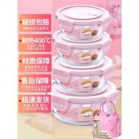 微波炉专用加热饭盒分隔型耐热玻璃碗保鲜盒小号便当盒餐盒上班族