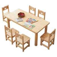 幼儿园实木桌子椅子组合儿童桌椅套装书桌学习桌积木游戏桌写字桌