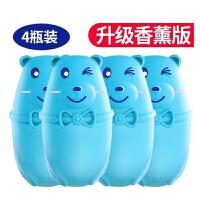 4瓶装洁厕灵蓝泡泡马桶清洁剂洁厕宝卫生间除臭剂