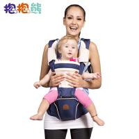 抱抱熊腰凳背带夏季透气婴儿腰凳多功能腰凳宝宝婴儿背带省力