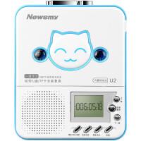 纽曼(Newsmy)U2锂电版 高保真复读机磁带插卡USB口 学生英语录音机可充电随身听MP3播放器 便携小音响 音箱 粉色