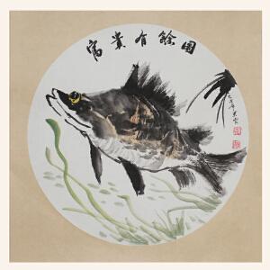 靳荣云《富贵有鱼图》