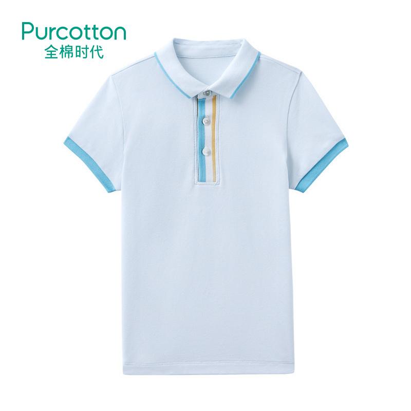 全棉时代 晴空蓝男童针织彩色门襟短袖POLO1件装