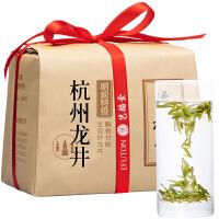 艺福堂 2021新茶春茶 明前龙井茶特级 EFU9茶叶绿茶250g