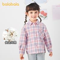 【2件6折价:83.9】巴拉巴拉女童儿童衬衫长袖春秋款2021新款中大童童装儿童衬衣上衣