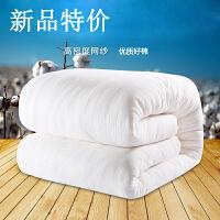 棉絮棉被学生宿舍1.5m全棉床垫棉花被子被芯单人秋冬被加厚被褥子 1