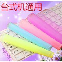 东芝 全系列  键盘保护膜 超薄 笔记本 键盘膜