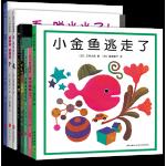 五味太郎创意经典绘本(全8册)