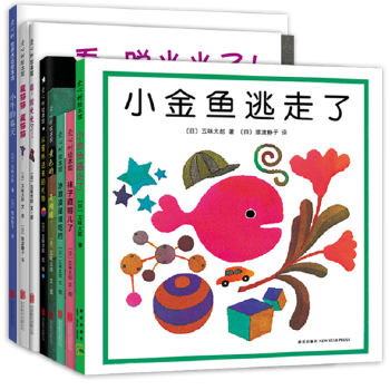 五味太郎创意经典绘本(全8册)绘本大师五味太郎经典作品全收录,专为0-3岁小宝宝创作。让孩子在好玩的游戏中认动物,学数数。——爱心树童书出品