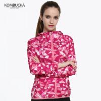 【限时狂欢价】Kombucha运动外套2018新款女士轻便透气防晒风衣跑步健身连帽拼色反光外套K0149