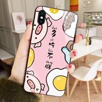 粉色小猪多吃不胖苹果6plus手机壳x趣味卡通8可爱女xr猪年6s全包iphone7创意潮款xs max玻璃硬壳8pl