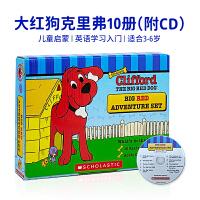 英文原版绘本 Clifford Big Red Adventure Set 大红狗克里弗10册(附CD)3-6岁低幼儿童