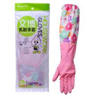 文博接袖 加长型保暖手套加绒乳胶手套 加厚塑胶家务洗衣手套粉色紧口