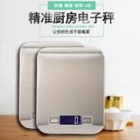高精度厨房秤烘焙电子秤0.01小型家用精准克重食物克称重数度天平