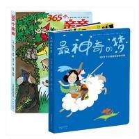 365个亲亲+神奇的梦全两册 +唐诗三百首超大地板书 0-3-6岁婴幼儿童绘本图画书 启蒙认知读物 宝宝环保玩具游戏书 故事书