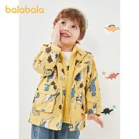 【券后预估价:179.3】巴拉巴拉男童外套儿童冲锋衣宝宝秋装童装2021新款三合一两件套男