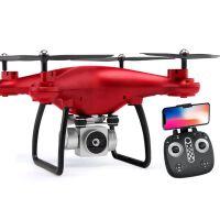无人机 航拍 高清长续航遥控飞机玩具四轴飞行器直升机充电 红色 电调版1080P实时航拍手机观看(送VR眼镜