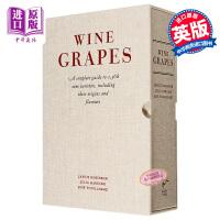 【中商原版】葡萄酒:1368种红酒完整指南 英文原版 Wine Grapes 精装 酒类鉴赏