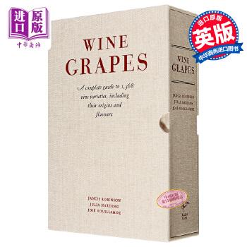 【中商原版】葡萄酒:1368种红酒完整指南 英文原版 Wine Grapes 精装 酒类鉴赏 A complete guide to 1,368 vine varieties, including their origins and flavours