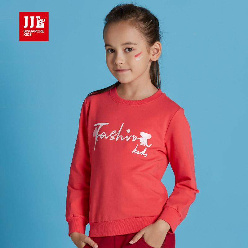 JJLKIDS季季乐儿童卫衣女童春秋款中大童经典圆领长袖上衣童装GQY61022