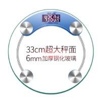 企鹅 体重秤电子秤电子称usb可充电款电子称体重秤家用人体秤精准称重计器 usb充电 6mm加厚秤面 可称360斤