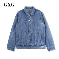 【GXG过年不打烊】GXG男装 春季男士时尚修身潮流青年蓝色休闲牛仔夹克