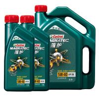 嘉实多(Castrol)磁护 启停保 汽车机油 发动机润滑油 SN/CF 4L 新科技磁护全合成5W-40 4L+2L