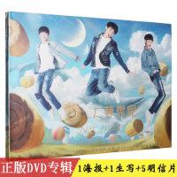 正版 TFBOYS新专辑 大梦想家2DVD MV 海报+写真照+5明信片