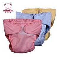 小米米minimoto尿布兜 婴儿宝宝透气防漏尿布固定裤尿布裤 1个