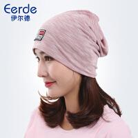 时尚孕妇帽子秋冬发带坐月子用品月子帽产后薄款产妇帽