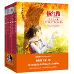 女生日记――杨红樱校园成长小说(中英双语珍藏版)