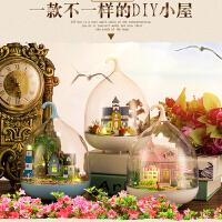 弘达diy小屋 木质手工拼插模型 创意生日礼物 迷你玻璃球系列 多款可选 生日节日礼物礼品