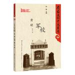 岭南文化十大名片:广交会