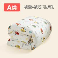 A类纯棉儿童被子幼儿园午睡被芯带被套婴儿盖被秋冬加厚四季通用