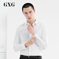 【GXG过年不打烊】GXG男装 春季男士修身时尚商务休闲流行白色长袖衬衫
