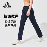 【5折再叠加店铺券】伯希和2021新款运动卫裤男女款休闲健身跑步长裤修身抗皱直筒裤子