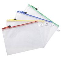晨光A4规格PVC拉链袋ADM94506(68元12个)