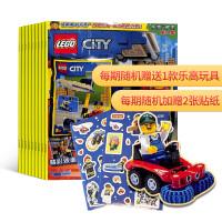 乐高城市杂志 杂志铺订阅2021年7月起订 全年订阅 一年共10期 lego中小学生少年儿童课外阅读书籍 动漫漫画书籍 杂志订阅