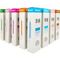 日本UNI三菱|彩色铅芯 Nano Dia 0.5-202NDC|多彩纳米铅芯 笔芯