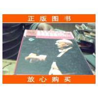 贝多芬九大交响曲全集 5CD 附精美笔记本【旧书珍藏品】