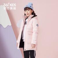361度童�b 女童中�L羽�q服2020冬季新款中大童�和�保暖外套N62043906