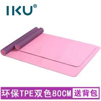 IKU 经典双色 tpe 80CM加宽瑜伽垫 加长防滑环保净味TPE男女瑜珈健身垫子 183cm*80cm*6mm 送背袋 包邮