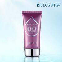 伊贝诗/RIBECS变色多效修颜霜40g【自然遮瑕 补水保湿】品质保证