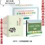 【正版】中小学家长学校家庭教育专题讲座与精品课程(1U盘+6本书)