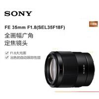 索尼(SONY)FE 35mm F1.8 全画幅广角定焦镜头(SEL35F18F)35F18 35F18F 微单镜头 索