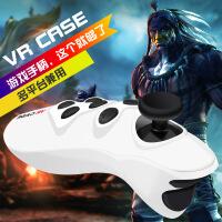 蓝牙手柄 VR CASE PLUS 二代 VR游戏手柄  蓝牙遥控器