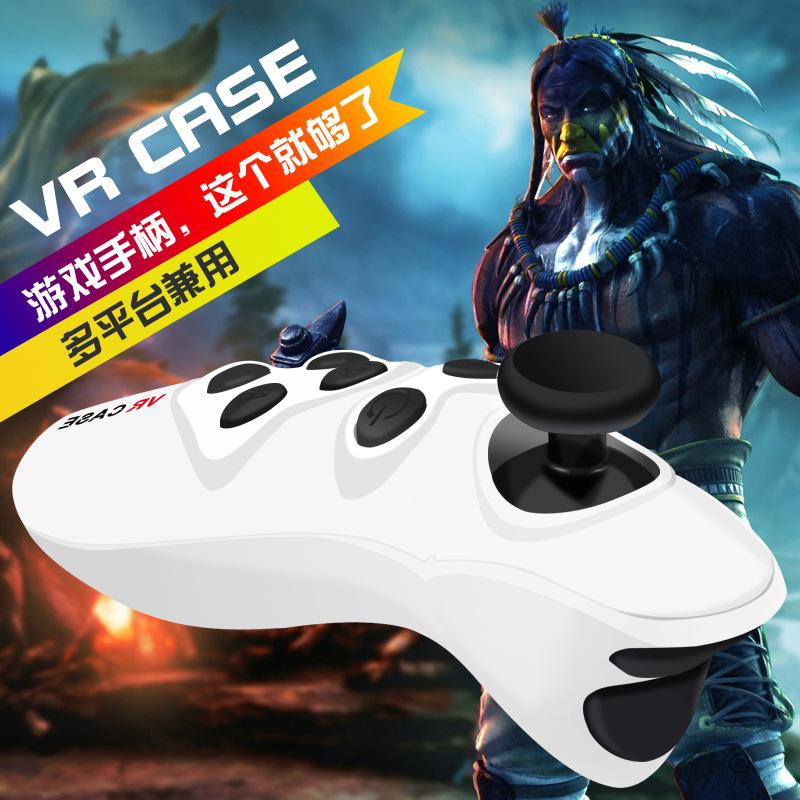 蓝牙手柄 VR CASE PLUS 二代 VR游戏手柄  蓝牙遥控器 手机蓝牙遥控器  迷你设计 超强手感