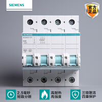 Siemens/西门子空气开关西门子断路器保护家用绿色环保系列4P40A电源总开